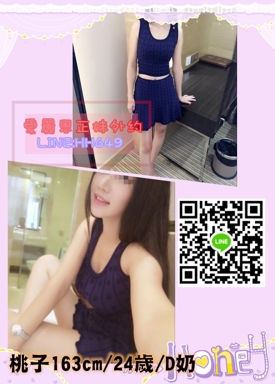 桃子 兼職地區:台南 優惠價:4K 三圍:163cm 24歲 D奶 TAG台南外送茶推薦